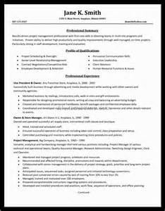 resume maker no sign up example good resume template