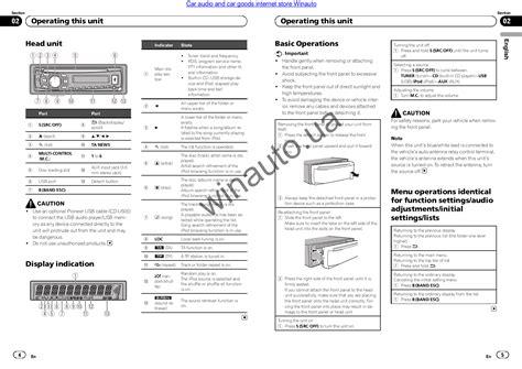 pioneer avh p5700dvd wiring diagram 35 wiring diagram