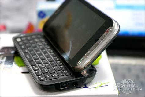 Ntelos Phone Number Lookup Htc 7380
