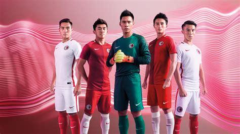 hong kong new year soccer 2016 hong kong national team kits nike news