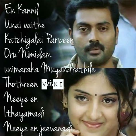tamil movie kavithai images tamil movie quotes with kavithai best kavithai in tamil