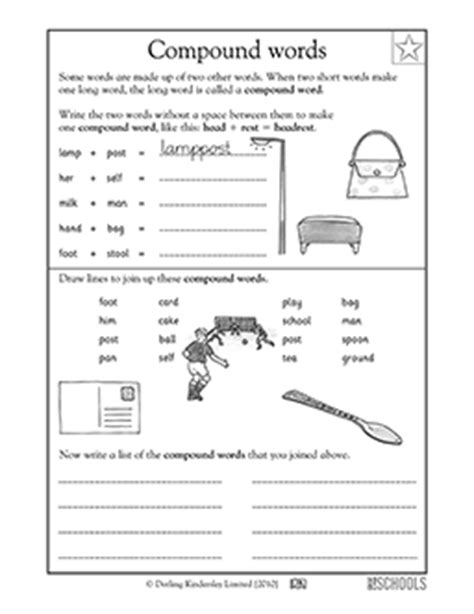 2nd Grade Common Reading Worksheets by Free Printable 2nd Grade Reading Worksheets Word Lists