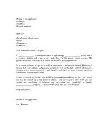 cover letter examples addressed to human resources