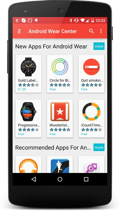 center android smartwatch center android wear android apps auf play