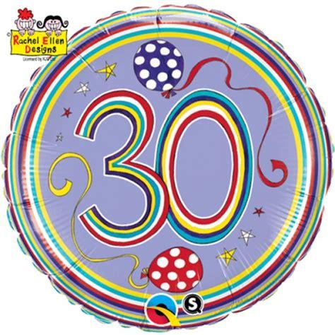 18 Foil Happy Holidays Stripes 17085 Isi 1 18 quot 30 polka dots stripes foil balloon balloon