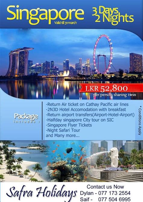 Singapore Flyer E Ticket singapore is waiting for you now get amazing deal from safra holidays singapore 3days 2
