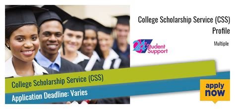 Noodle College Scholarship Sweepstakes - know more about college scholarship service css profile 2017 2018 usascholarships com