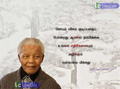 biography of nelson mandela in tamil nelson rolihlahla mandela quotes ponmozhigal in tamil