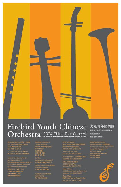 orchestra layout poster firebird youth chinese orchestra fyco design