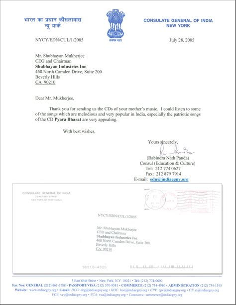 Reference Letter For In India Ma Sharda School Of 194 174 Letters Of Appreciation Html Version Consulate General Of