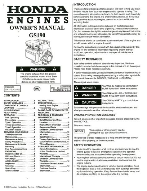 small engine service manuals 1984 honda cr x navigation system honda gs190 engine owners manual