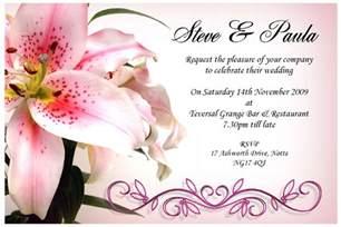 wedding card invitation theruntime