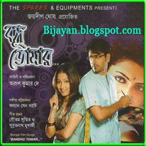 by bangla mp3 song download bdalbumcom ganer vela free download bangla mp3 songs bandhu tomar