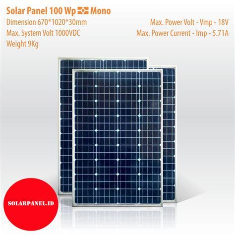 Solar Panel Cell Surya Module Gh 100 Wp 100wp 12v 12 V Poly Murah jual solar panel 100 wp mono distributor panel surya