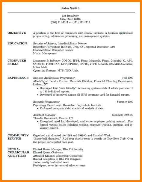 resume examples for retail jobs musiccityspiritsandcocktail com