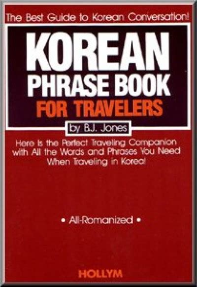 phrase book for travelers phrases book 1 books korean phrase book for travelers all romanized
