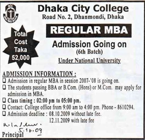 Mba Admission National Bangladesh by Admission Updated News Dhaka City College