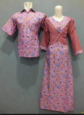 Baju Seragam Guru 45 model baju batik kerja seragam guru modern terbaru