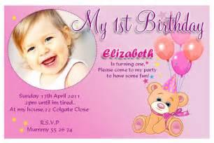 invitation wordings birthday invitation wording birthday invitations