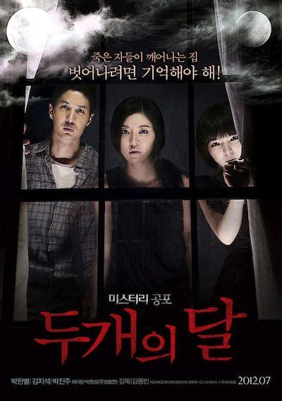 film korea ghost 17 best images about k movies on pinterest comedy first
