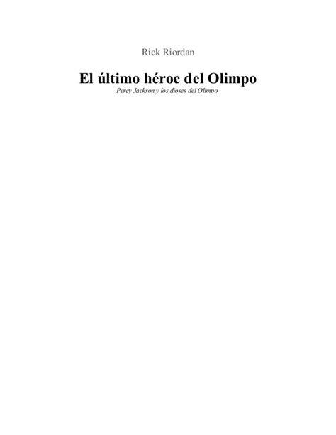 el ultimo heroe del 0606376992 libro 5 el 250 ltimo h 233 roe del olimpo