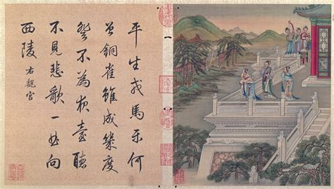 Golden Age Of China Essay by Members Preview Introductory Talks A Golden Age Of China Ngv