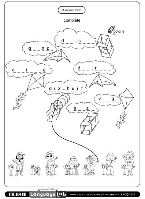 Primary 1 Worksheets Printables