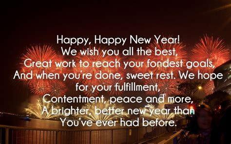 for new year happy new year poems 2018 new year s poetry new year poems