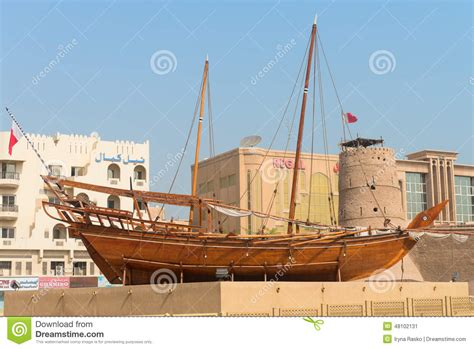 old boat uae old traditional arabic dhow boat editorial photo image