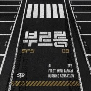Sale Trcng Mini Album Vol 1 New Generation sf9 1st mini album burning sensation cd poster