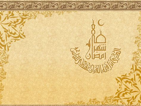 Quality Image Of Simple Islamic Gold Powerpoint Background Islamic Powerpoint