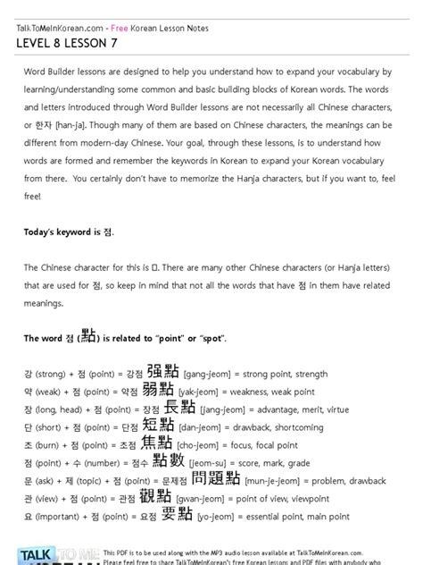 Talk To Me In Korean - Level 8 Lesson 7   Korean Language