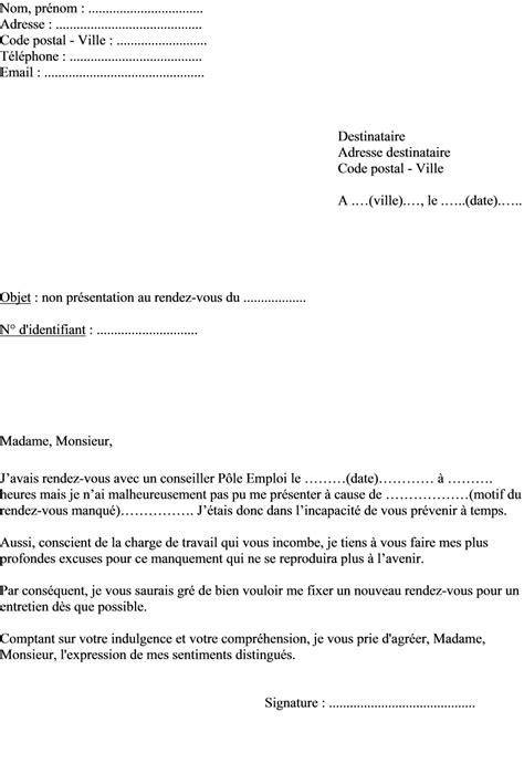 lettere scuse d modele lettre excuse absence ecole