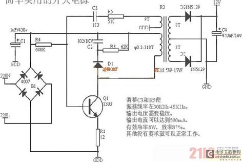 switch mode power supply circuit diagram switching power supply schematic diagram wiring diagram