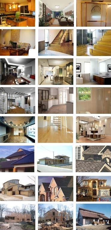 新澤西華人網 潮流建築 新建 改建商業樓宇及住宅
