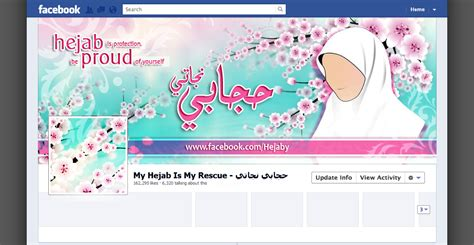 By Hejaby my hejab is my rescue timeline design by