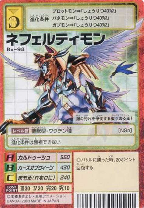 digimon battle card template nefertimon digimon wiki go on an adventure to the