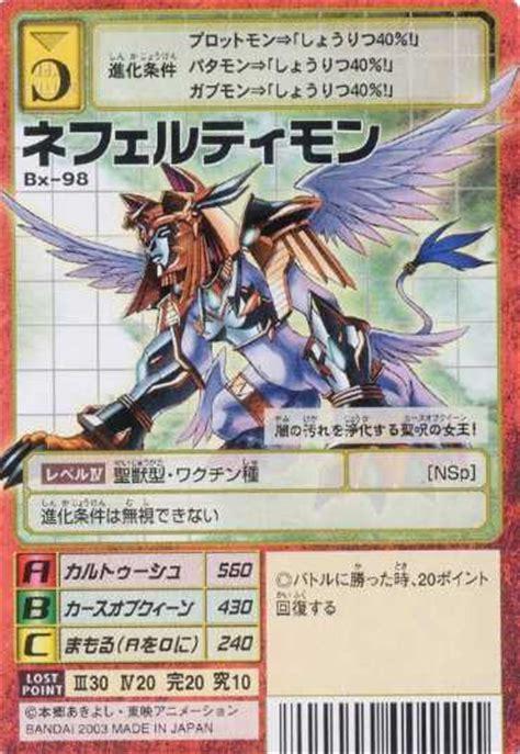 digimon battle card template nefertimon digimon wiki go on an adventure to the