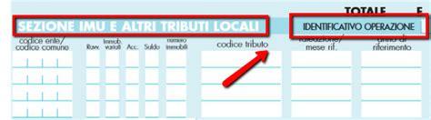 ufficio delle entrate codici tributi f24 nuovi modelli da luglio 2013 per imu e tributi