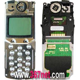 Lcd Nokia 6510 Frame Original nokia lcd mobile phone lcd and accessories