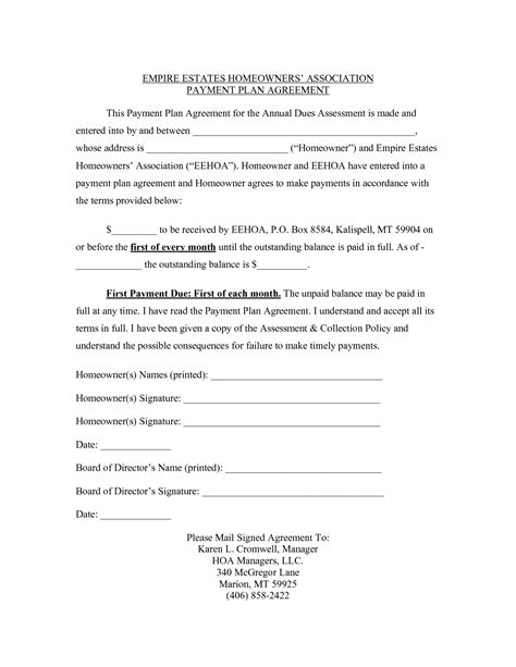 installment loan agreement template payment plan template e commercewordpress