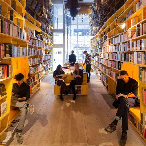 libreria bookshop s libreria bookshop cool