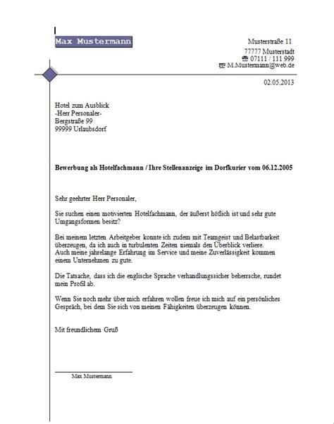 Anschreiben Initiativbewerbung Hotel Vorlagen Bewerbungsanschreiben Chance Consulting Center F 252 R Hilfe Rund Um Die Bewerbung