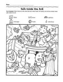 free hidden pictures worksheets activity shelter