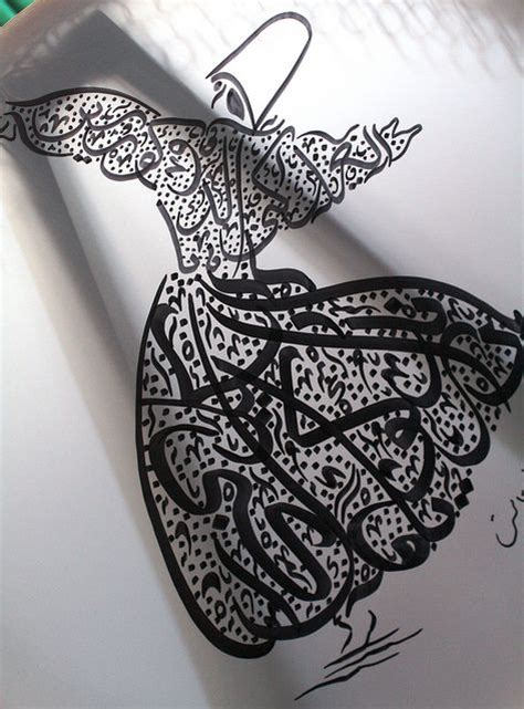 muslim tattoo artist 125 best images about calligraphy on pinterest best