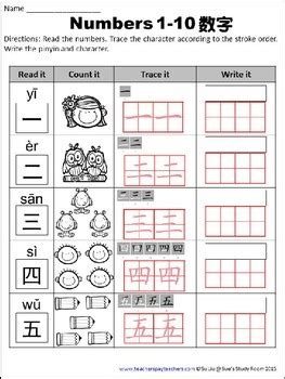 printable chinese numbers 1 20 numbers 1 10 chinese word work and activities mandarin