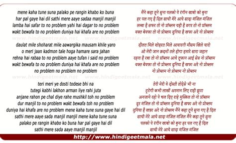 coloring book lyrics no problem no problem न प र ब लम