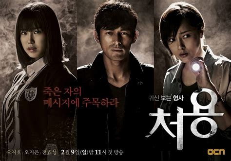 film drama action korea the best korean drama 2012 2013 2014 list top rating