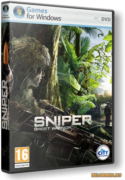 sniper games full version free download sniper ghost warrior pc game free downlaod full version