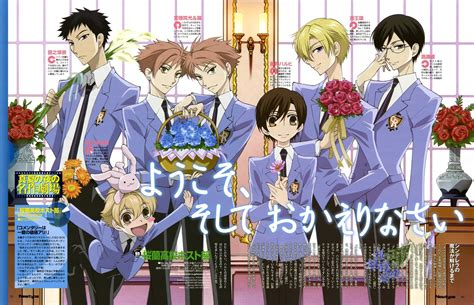 ouran high school host club scully reviews ouran high school host club